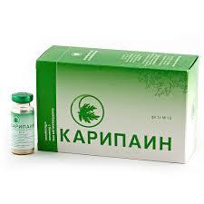 Карипаин сухой <b>бальзам для тела с</b> Папаином и Лизоцимом 1 г ...
