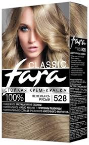 Fara <b>Classic</b> Стойкая <b>крем</b>-<b>краска для волос</b>, 528 пепельно-русый ...