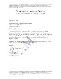 letter of recommendation for a nurse recommendation letter 2017 letter