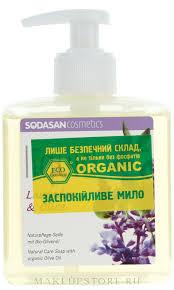 """<b>Жидкое мыло</b> """"Lavender-Olive"""" <b>успокаивающее</b>"""