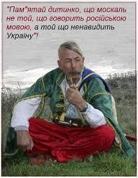 """Россия готова воевать за Украину """"до последнего украинца"""", - директор Национального института стратегических исследований Горбулин - Цензор.НЕТ 6079"""