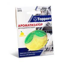 Купить Аксессуары для посудомоечных машин в Комсомольске