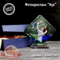 Товары Фото на <b>кружку</b> Подушку Майки Значки – 78 товаров ...