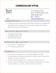 4 samples of curriculum vitae for job application basic job curriculum vitae sample for job
