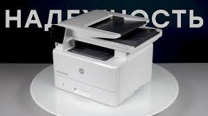 Безопасная печать! Обзор <b>МФУ HP LaserJet Pro</b> M428fdw ...