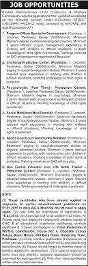 job in peshawar kpk child protection and wildlife commission job job in peshawar kpk child protection and wildlife commission job program officer incharge protection 10