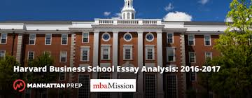 harvard business school essay analysis  –   gmatmanhattan prep gmat blog   harvard business school essay analyses   by mbamission