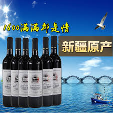 red wine fcl western xinjiang pearl 1600 authentic iginal cabernet sauvignon red wine juice made of 6 authentic oak red wine