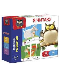 Настольная <b>развивающая игра</b> Я читаю. Обучение чтению <b>Vladi</b> ...
