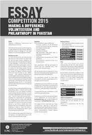 making a difference essay making a difference essay essay welcome essay competition making a difference volunteerism and essay competition making a difference volunteerism and philanthropy in