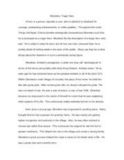 by the waters of babylon essay   shah    rohan shah mr  pierce    most popular documents for english