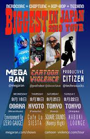 Biggest in Japan <b>2019</b> Tour – <b>Cartoon Violence</b>