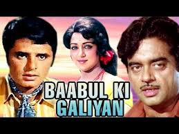 Image result for film (Babul Ki Galiyan)(1972)