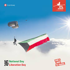itl world linkedin national day jpg