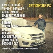 Александр Титков | ВКонтакте