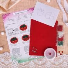 <b>Набор для вышивки</b> бисером брошей из фетра Ягоды (4х5 см ...