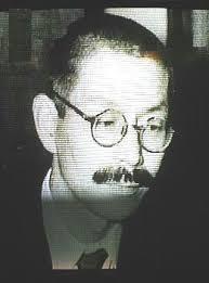「1931年 - 直良信夫が明石原人発見」の画像検索結果