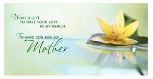 Image result for عکس تبریک روز مادر