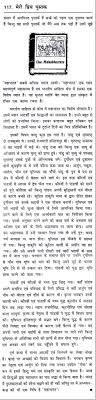 essay my aim life become teacher speedy paper essay my aim life become teacher
