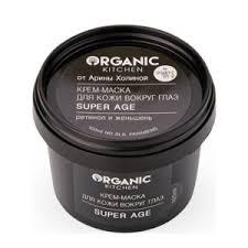 <b>Крем</b>-<b>маска для кожи</b> вокруг глаз Organic kitchen Super Age от ...