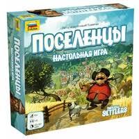 <b>Настольная игра ZVEZDA Поселенцы</b> — Настольные игры ...
