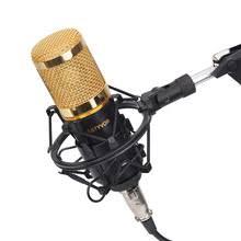 BM800 караоке <b>микрофон</b> студия Профессиональный ...