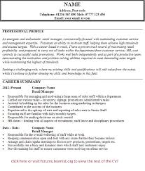 retail manager cv example   job seekers forumsgood luck