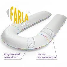 <b>Подушка</b> для беременных <b>Care</b> Pro-U <b>Farla</b> — купить в Москве в ...