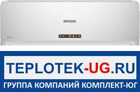<b>Сплит система Bazzio ABZ KM2</b> 24H купить, цена в Ростове-на ...