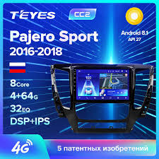 TEYES SPRO For <b>Ford Mondeo</b> 4 2010 2011 2012 2013 2014 Car ...