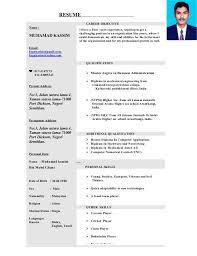choose  resume format  jsole   new resume format hr manager    resume format