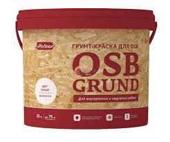 <b>Грунт</b>-<b>краска Holzer OSB grund</b> 25 кг. | Нижний Новгород ...