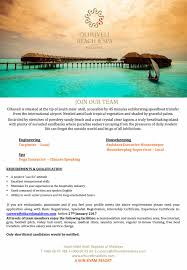 malahini kuda bandos job mv jan 24 olhuveli beach spa resort