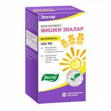 <b>БЭБИ Формула Мишки Витамин</b> D3 — «витаминки солнца» для ...