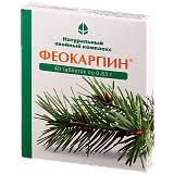 <b>Феокарпин</b> – цена и список аптек в Ростове-на-Дону