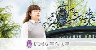 Things to Do in Hiroshima | Hiroshima Jogakuin University