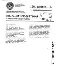 Салтыкова — Автор