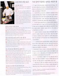 chef resume sample  restaurant server resume experience  pantry    executive pastry chef resume