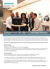 siemens southern africa jobs careers commercial advancement training program for matric graduates