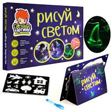 Купить Световой <b>планшет</b> «<b>Рисуй светом</b>» в интернет-магазине ...