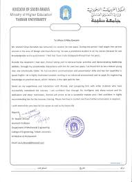 recommendation letter assistant professor position resume recommendation letter assistant professor position writing a letter of recommendation science forward reference letter assistant professor