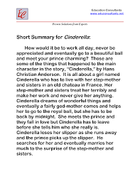 summary of a story example by one in the following paragraphs always the introductory paragraph all types of modern stories are here for all to