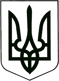Картинки по запросу герб україни