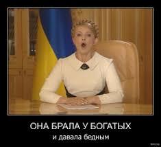 """""""Батькивщина"""" боится, что противники евроинтеграции пойдут на ликвидацию Тимошенко: Однажды утром она не проснется - Цензор.НЕТ 1882"""