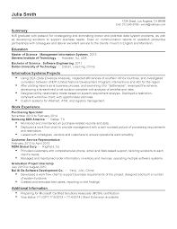 purchase officers resume security guard resume sample builder resume