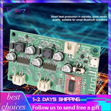 2x6W <b>2</b>-<b>Channel Stereo Bluetooth</b> Power Amplifier Board With ...