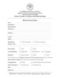 registrar resume registrar resume 0100