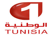TV Tunisia 1