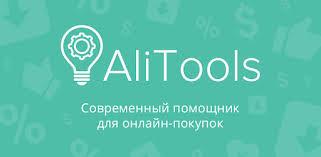 Приложения в Google Play – AliTools для AliExpress