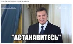 Из 5 тысяч чиновников за полтора года люстрировано 940 человек, - Минюст - Цензор.НЕТ 8021